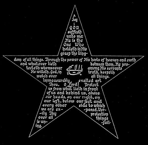 Copy of five-pointed star with prayer for protection