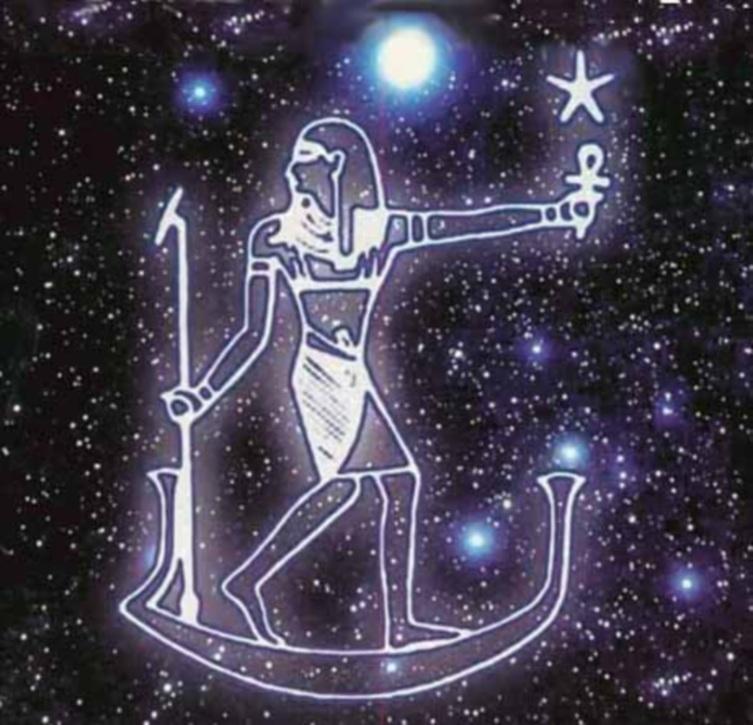 Star Sirius / Sothis Egyptian Invocation | Blau Stern Schwarz Schlonge