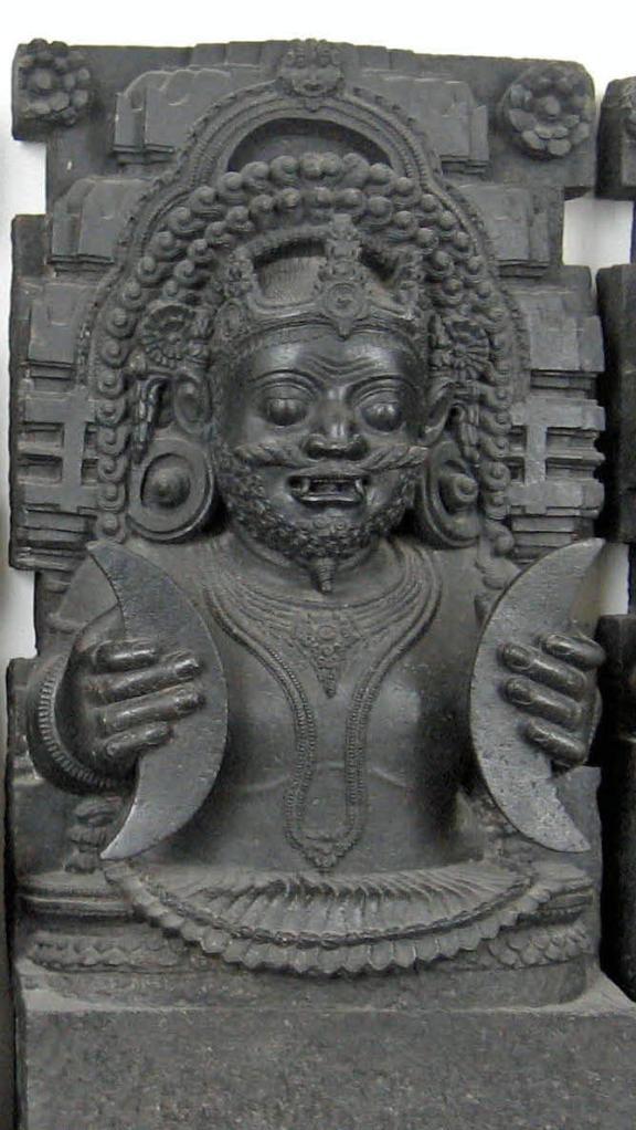 BritishmuseumRahu